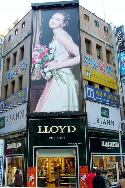 Reklama pomoże Ci odnieść sukces w biznesie